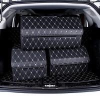 汽车后备箱储物箱车载收纳箱可折叠多功能置物整理箱车内用品