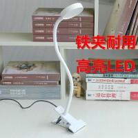 LED小台灯大学生护眼学习夹子灯USB卧室床头学生书桌工作宿舍