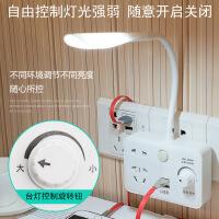 【支持礼品卡】家用插座转换器一转二三四多功能转换插头usb插排插板带夜灯无线7fl