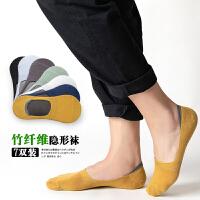 袜子男竹纤维隐形袜夏季薄款浅口棉袜夏天吸汗短袜舒适船袜潮