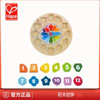Hape积木时钟 儿童认知益智玩具宝宝2-3岁 数字学习认时间木质