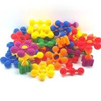 太阳花积木塑料拼插拼装玩具宝宝益智玩具5岁以上智力玩具
