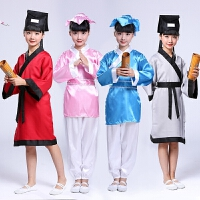 男女童汉服童装书童古装国学服装儿童三字经演出服弟子规表演服装