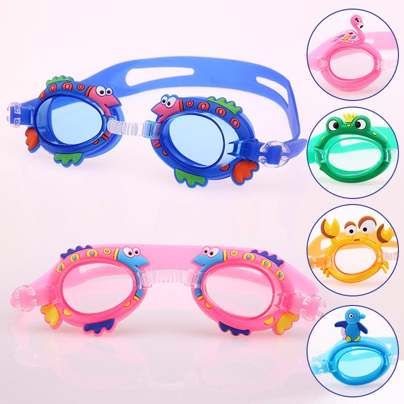 儿童泳镜泳帽套装男女童宝宝防水防雾高清游泳眼镜潜水镜
