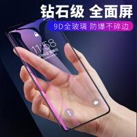 华为p30钢化膜p20全屏覆盖p10手机膜p20贴膜全包p20pro玻璃保护膜p10plus全包曲面贴膜p20pro热