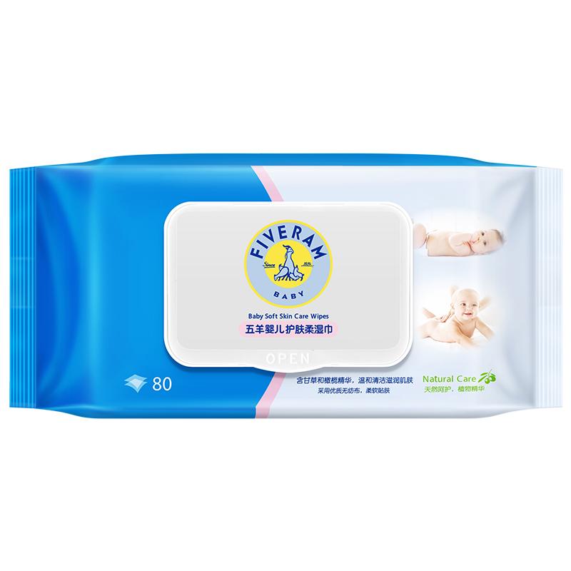 【当当自营】五羊 婴儿护肤柔湿巾 宝宝湿巾带盖80片/包