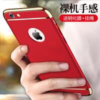 苹果6手机壳6splus潮牌全包防摔iPhone66s女款保护套6plus磨砂硬壳i6潮男6p网