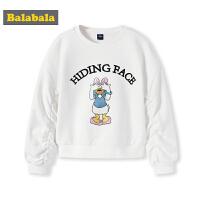巴拉巴拉童装儿童卫衣秋冬中大童长袖女童上衣加厚加绒韩版洋气潮