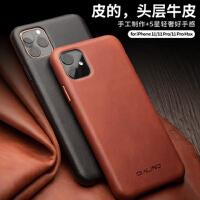 包邮 洽利 苹果iphone 11 Pro Max手机壳真皮11 Pro保护套皮套防摔轻奢