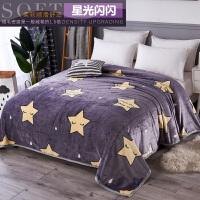 双人毛毯加厚珊瑚绒毯子单人宿舍1.2米毛绒床单2m1.5加绒被单1.8y 深紫色 星光闪闪