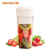 九阳(Joyoung)榨汁机 迷你便携果汁机 多功能料理机 双色果汁杯 生日礼物送女友 L3-C9