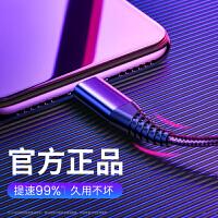 苹果6数据线iPhone6s充电线器7plus手机8p加长X快充sp冲电闪充2米ipad短iphonex六弯头平果cd