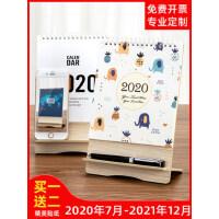 台历2020年定制月历创意桌面木质日历2020创意大学生简约创意可爱办公计划本式记事本每日记事鼠年台历定制1