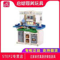 美国进口STEP2过家家幼儿园玩具过家家仿真厨房做饭厨具餐具套装