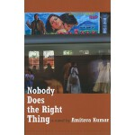 【预订】Nobody Does the Right Thing