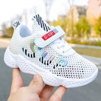 夏季儿童白色运动鞋女童小白鞋幼儿园宝宝男童休闲旅游学生波网鞋