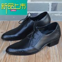 新品上市新款男士皮鞋英伦韩版尖头真皮商务休闲鞋增高男鞋潮流型师皮鞋