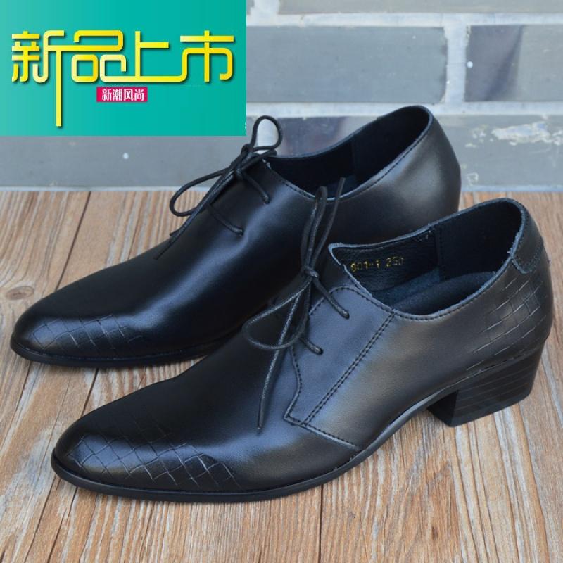 新品上市新款男士皮鞋英伦韩版尖头真皮商务休闲鞋增高男鞋潮流型师皮鞋   新品上市,1件9.5折,2件9折