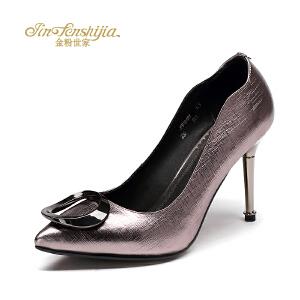 红蜻蜓旗下品牌金粉世家女鞋秋冬休闲鞋鞋子女高跟鞋JFB1018