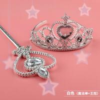 巴啦啦小魔仙 巴拉拉小魔仙魔法棒儿童女孩皇冠发箍艾莎公主女童仙女棒饰品套装 白色 魔法棒+皇冠