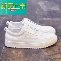 新品上市香港潮牌小白鞋男春季新款百搭韩版白鞋内增高板鞋男士休闲鞋真皮 白色 单鞋
