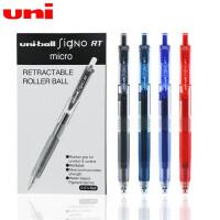 日本uni三菱UMN-105 按动中性笔 签字笔走珠笔 学生考试水笔黑色蓝色红色蓝黑色水笔0.5mm