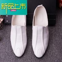 新品上市男士豆豆鞋潮流韩版18新款一脚蹬休闲鞋男尖头英伦百搭皮鞋