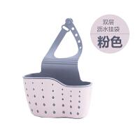 水槽沥水篮挂篮水池挂袋收纳架洗碗池家用厨房小用品置物架沥水架 水槽挂袋 粉色