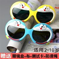 儿童太阳镜防紫外线男童女童眼镜遮阳墨镜