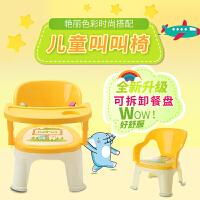 宝宝椅宝宝叫叫椅儿童靠背椅子BB塑料靠背椅幼儿园小板凳小孩靠椅