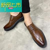 新品上市韩版皮鞋男商务正装潮流青年尖头皮鞋内增高英伦男士休闲鞋子