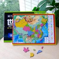 升级版折叠磁力中国地图拼图中学生磁性地理政区世界地形益智玩具