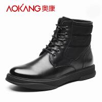 奥康(AOKANG)冬季加绒保暖男士马丁靴真皮英伦风皮靴男