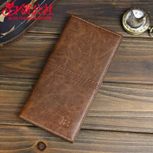 白领公社 钱包 男商务欧美复古长款男钱包PU皮长款学生西装手包零钱包 手拿包