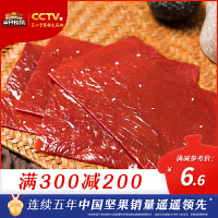 【�M�p】新品【三只松鼠_大片�i肉脯50g】麻辣零食�L干熟食小吃肉脯特�a零食