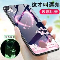 iPhone6s手机壳女款 苹果7Plus玻璃壳防摔iPhoneX保护套6Plus个性创意8P潮壳6S外壳发光荧光