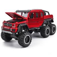 儿童玩具车带避震仿真大奔G63越野车合金车模 1:32男孩小汽车模型