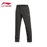 李宁运动裤男士跑步系列吸湿排汗梭织运动裤AYKK157
