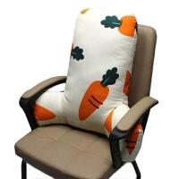 加高护腰靠垫沙发抱枕卡通可爱办公室椅子腰枕中老年孕妇床头靠枕 白 胡萝卜 大号+凉席 60高X58宽X17cm厚