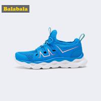 巴拉巴拉儿童运动鞋男小童鞋子新款夏季透气时尚发光灯鞋童鞋