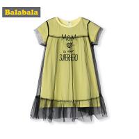 巴拉巴拉童装女童裙子小童宝宝夏季2019新款假两件纱裙儿童连衣裙