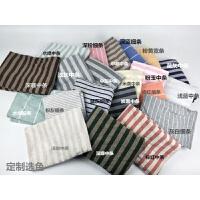 乳胶枕套高低美容枕针织卡通儿童枕套棉夏季乳胶枕枕套S