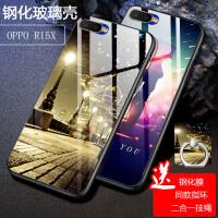 oppoR15x手机壳 oppo r15x保护套 k1钢化玻璃保护套软套壳镜面网红个性新潮男女彩绘手机壳