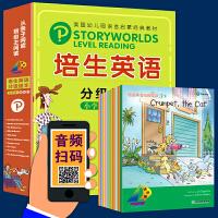 培生英语分级阅读绘本第三辑全套10册 少儿英语自然拼读教材小学生提高级level3畅销儿童英语有声绘本3-6岁英文故事
