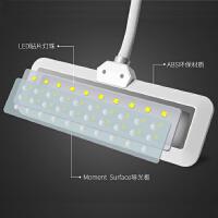 护眼台灯儿童大学生书桌寝室床头调光折叠充电照明