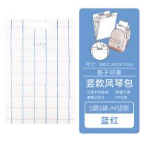 国誉(KOKUYO) WSG-DFL65格子印象竖款风琴包五层六袋资料册创意学生文具办公大容量文件包