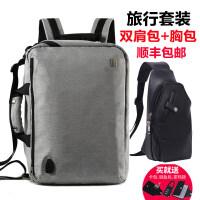男士旅行双肩包大容量电脑包商务出差旅行包行李背包多功能旅游包