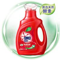 【5斤】奥妙 除菌除螨洗衣液 2.5kg 浓缩天然酵素 持久留香 新老包装随机发货