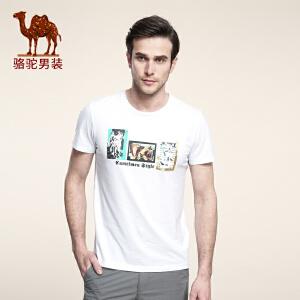 骆驼男装 新品夏款短袖T恤衫 青年圆领青春休闲日常休闲T恤男