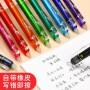 百乐笔百乐可擦中性笔日本PILOT百乐笔摩磨易擦彩色中性笔按动套装LFBK230EF热可擦笔小学生用文具用品黑色晶蓝色水笔0.5mm笔芯FR5